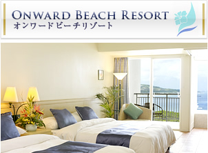 Onward Beach Resort